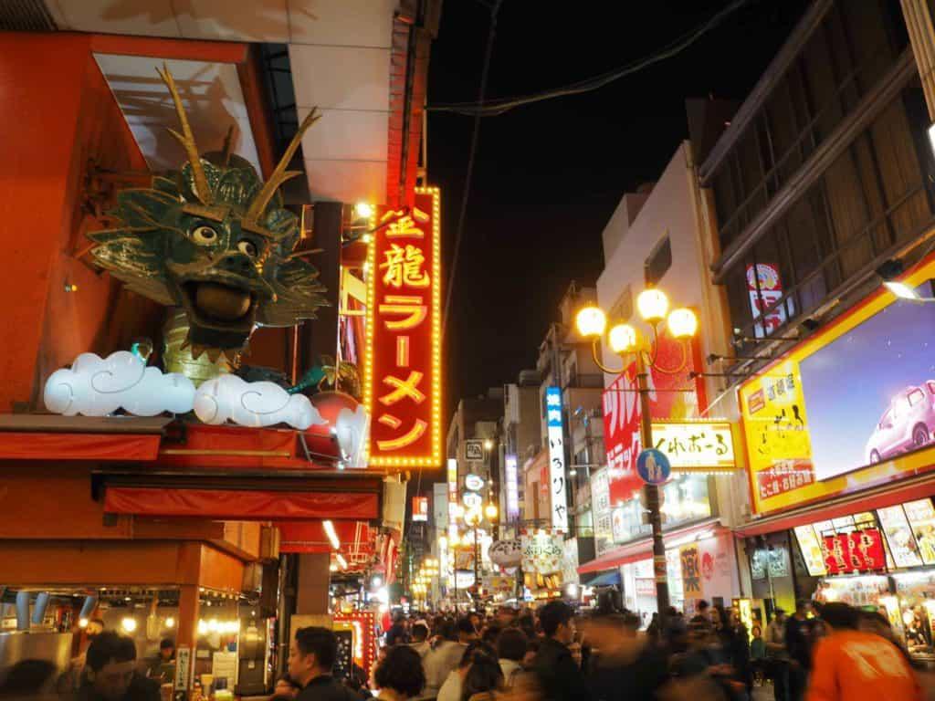 Dotonbori At Night 3 Days In Osaka Itinerary