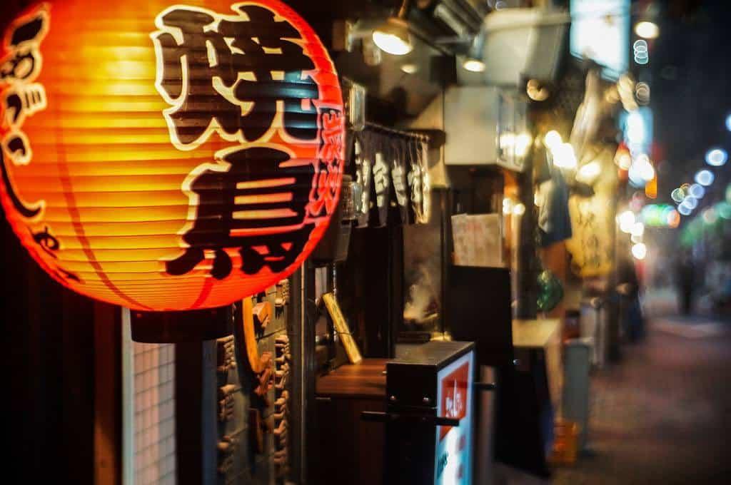 Red Light District Fukuoka