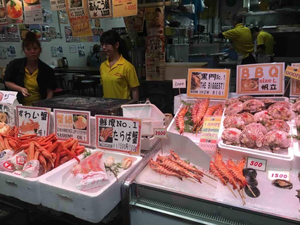 Kuramon Market