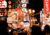 The Perfect 3 Days in Osaka Itinerary