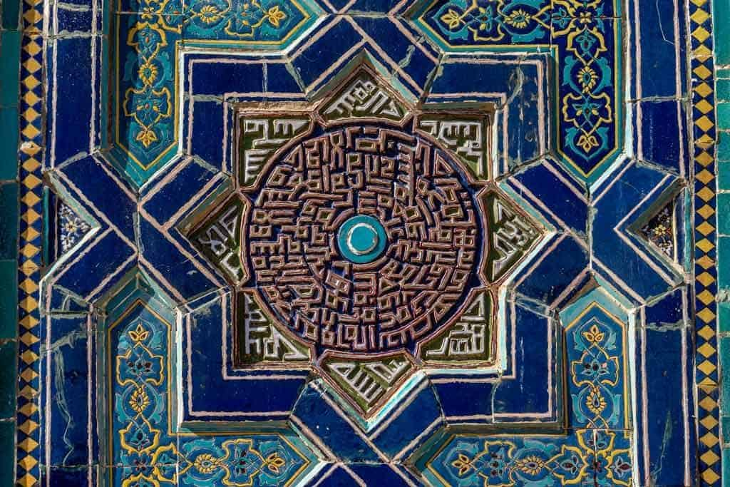 Imam Bukhari Mausoleum