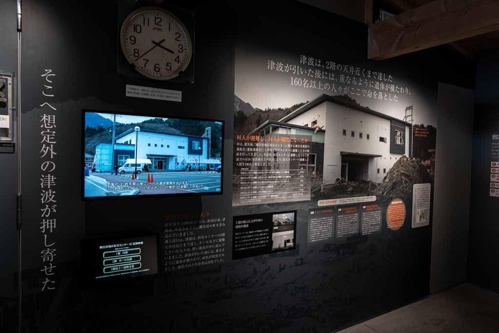 Kamaishi Museum