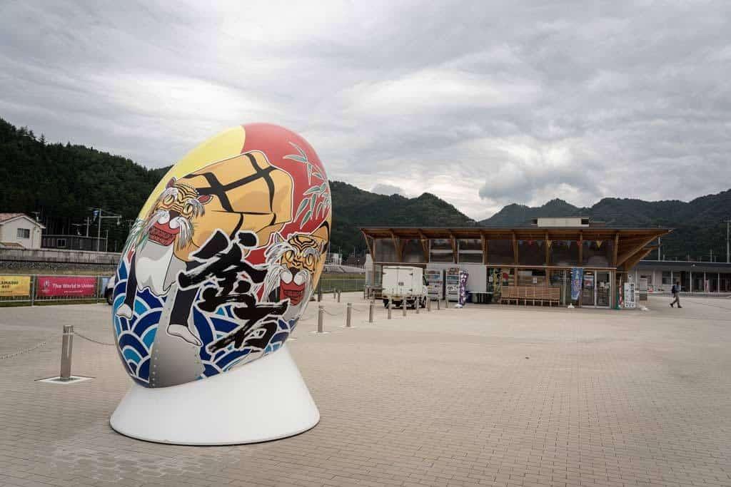 Tohoku Rugby Ball