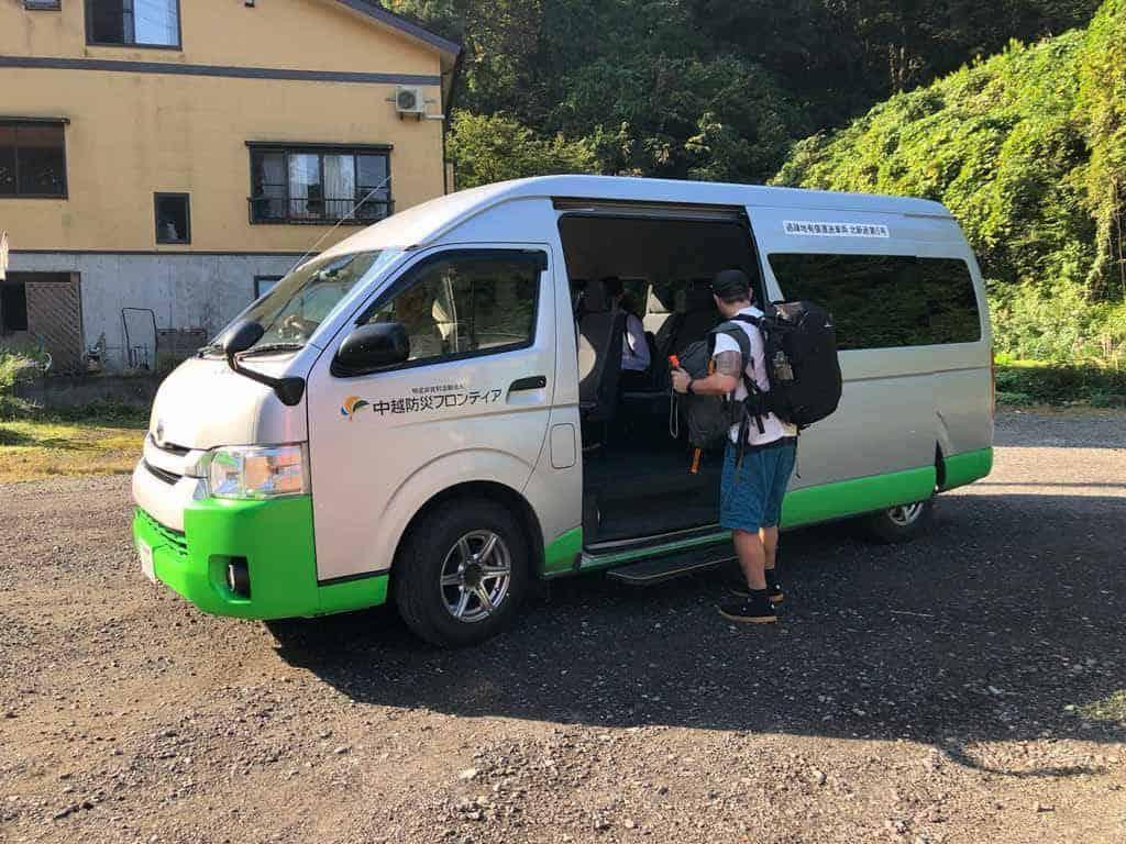 Clover Bus To Yamakoshi