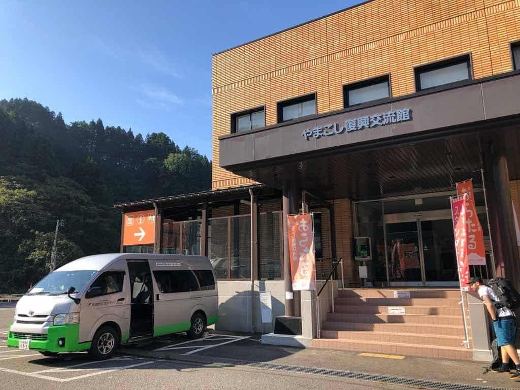 Yamakoshi Information Centre