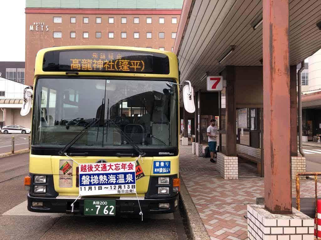Nagoka Bus