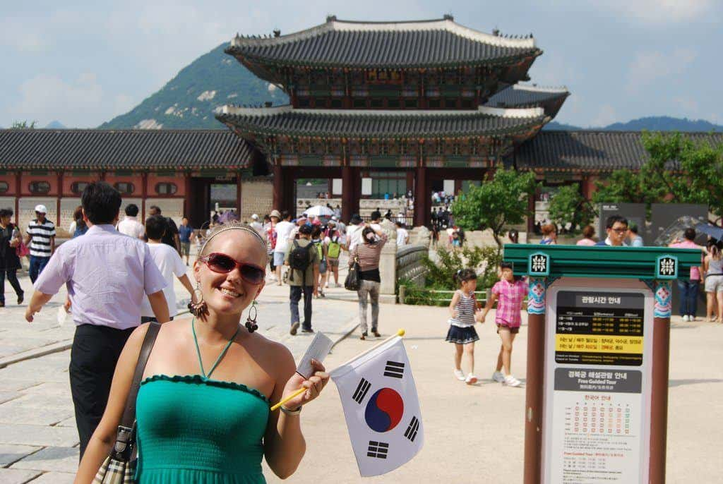 At Gyeongbokgung In Seoul