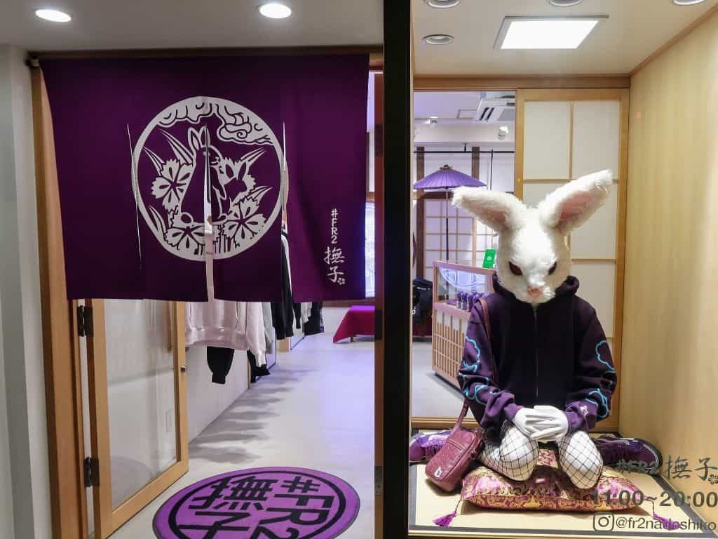 Both Cool And Conventional Shops Abound On Shijo Dori