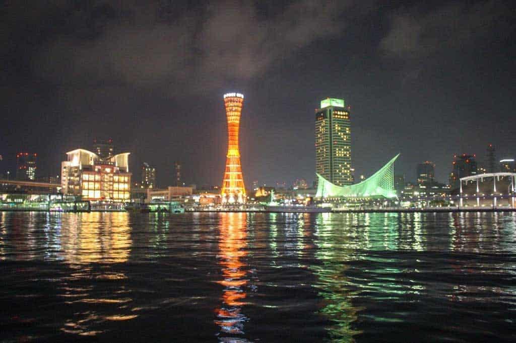 Kobe Harbour