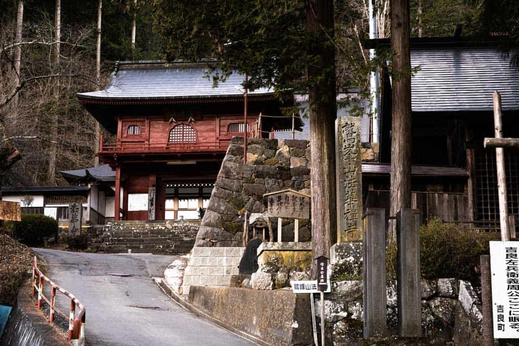 Chino Nagano Travel Guide