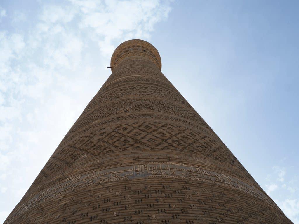 Kaylon-Minaret-Bukhara