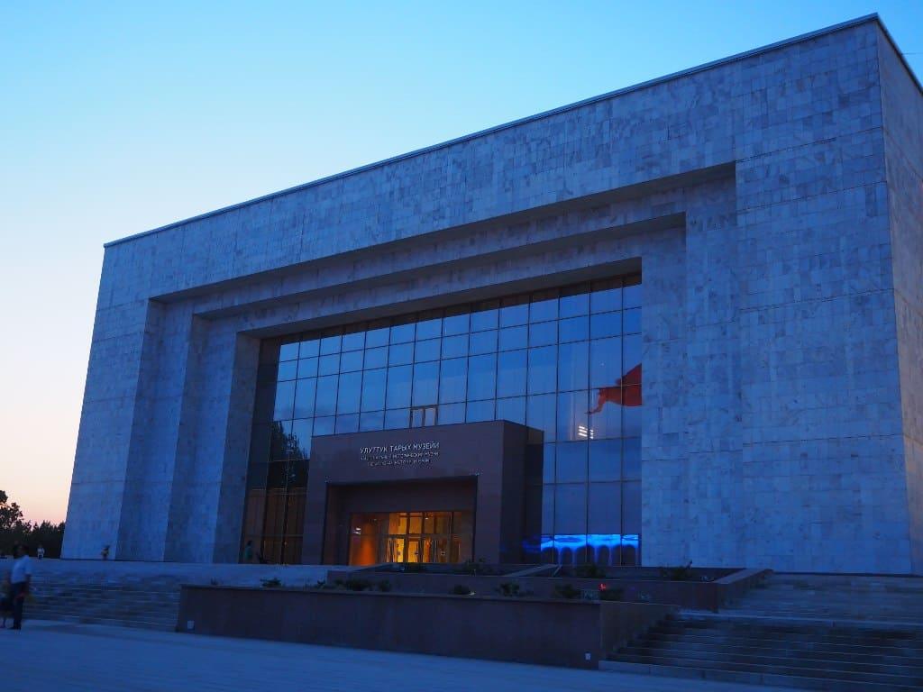 Museum-Bishkek