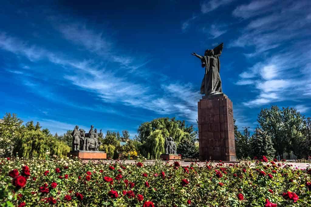Bishkek Park